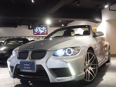 BMW335iカブリオレ エナジーコンプリートEVO93.1 下取