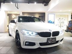 BMW428iクーペ Mスポーツ Mパフォパーツ スパスプマフラー