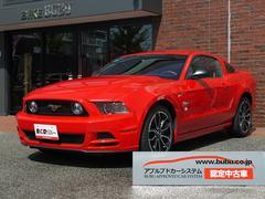 フォード マスタングV8 GTアピアランスパッケージ 限定赤革 ディーラー車