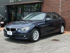 BMW320d ディーゼル iDrive アダプティブクルーズC