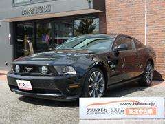 フォード マスタングV8 GT プレミアム 2012年モデル ブラウン革 記録簿