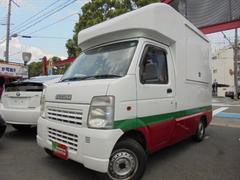 キャリイトラック ベースグレード 移動販売車仕様 室内冷蔵庫 電動換気扇(スズキ)