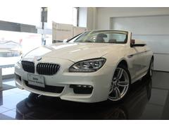 BMW640iカブリオレ Mスポーツ 全国2年無料保証