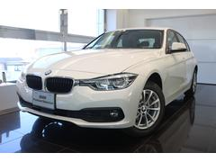 BMW320d LCI 弊社展示車輛 新車保証継承
