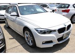 BMW318iツーリング Mスポーツ弊社展示車輛 全国2年無料保証