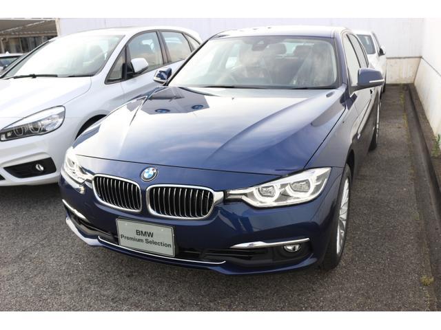 BMW 3シリーズ 318i ラグジュアリー 全国2年無償保証 (...