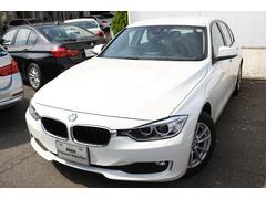BMW320d 全国2年無償保証