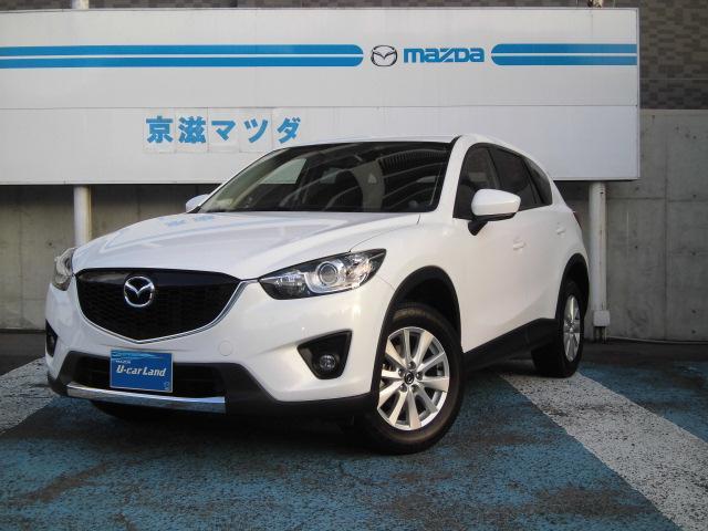マツダ CX−5 20S ワンオーナー 17AW (車検整備付)