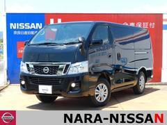 NV350キャラバンバンプレミアムGXターボ登録済未使用車キセノン4WD寒冷地