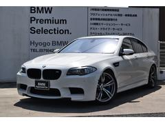 BMWM5 ワンオーナー H&Rローダウン サンルーフ