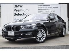 BMW740i プラスパッケージ ガラスサンルーフ
