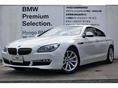 BMW640iグランクーペ 弊社デモカー 黒革タッチパッド純正ナビ