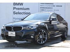 BMW335iグランツーリスモ Mスポーツ ブラックレザー