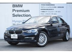BMW320d ラグジュアリー 後期モデル レーンチェンジ警告