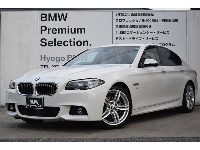 BMW 5シリーズ 523d Mスポーツ 黒レザー ACC (車検...