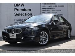 BMW523d ラグジュアリー 弊社デモカー ベージュレザー