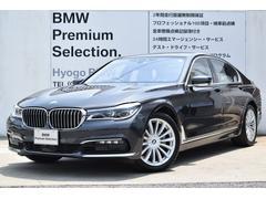 BMW740i プラスパッケージ アイボリーホワイトレザー