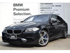 BMWM5 ホワイトレザー ガラスサンルーフ 純正20インチAW