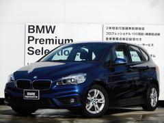 BMW218iアクティブツアラー プラスP