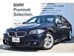 BMW523i Mスポーツ 後期 ACC レーンチェンジワーニング