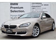 BMW640iグランクーペ タイヤ4本新品 ガラスSR 黒レザー