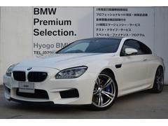 BMW M6クーペ ブラックレザー ヘッドアップD インテリジェントS