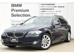 BMW535iツーリング ベージュレザー サンルーフタイヤ4本新品