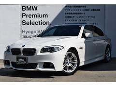 BMW528i Mスポーツパッケージ ブラックレザー サンルーフ
