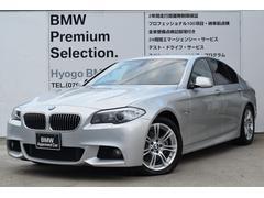 BMW523i Mスポーツパッケージ 後部座席モニタ
