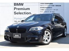 BMW523dツーリング Mスポーツ ベージュレザー バックカメラ