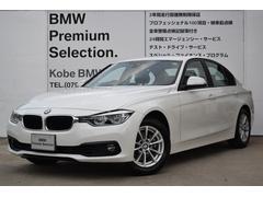 BMW318i LEDヘッドライト レーンチェンジW バックカメラ