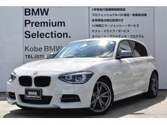 BMWM135i コンフォートアクセス直6ターボエンジン 18AW