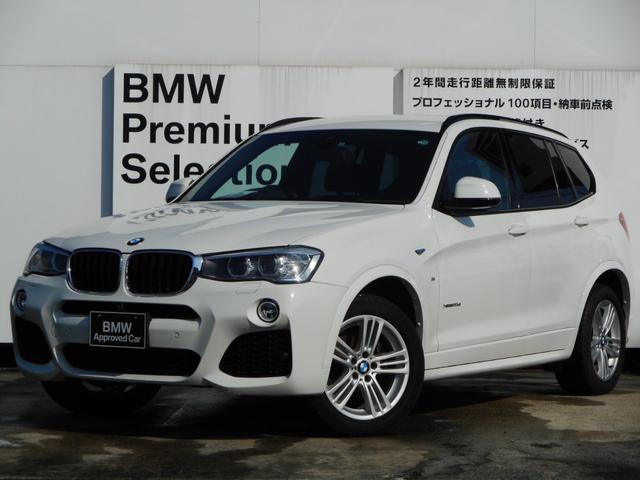 BMW xDrive 20d Mスポーツ ブラックレザー 電動ハッチ