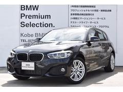 BMW118d Mスポーツ パーキングサポートP