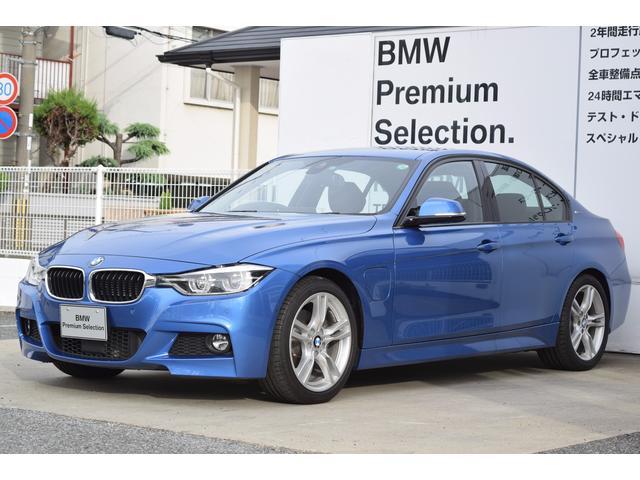 BMW 330e Mスポーツ ACC ヘッドアップD 全周囲カメラ