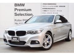 BMW335iグランツーリスモ Mスポーツ 直列6気筒ターボ