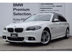 BMW523iツーリング Mスポーツ ブラックレザー