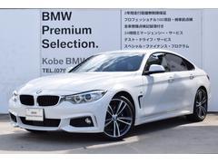 BMW420iグランクーペ Mスポーツ 19AW