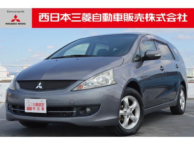 三菱 M 7人乗 HDDナビ ワンセグTV