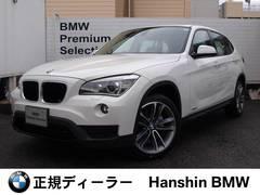 �w�P(BMW) ���c�������� �P�W�� �X�|�[�c ���Îԉ摜
