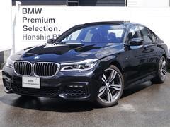 BMW740iMスポーツRコンフォートPK20AW茶革HDD地TV