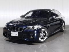 BMW523iMスポーツ後期Lci電動シート地デジDアシストHDD