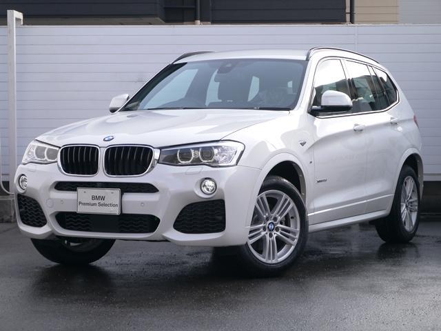 BMW X3 xDrive20dMスポーツモカレザーHDDナビ地デ...