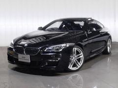 BMW640iクーペMスポーツ後期Lci黒レザーSRLED20AW
