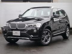 BMW X3xDrive 20d Xライン黒革全周囲カメラDアシスト