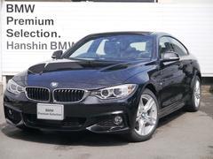 BMW420iグランクーペMスポーツPサポDアシスト純正HDDナビ