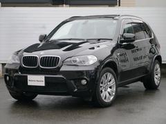 BMW X5xDrive 35iMスポーツパッケージ直6ターボサンルーフ
