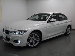 BMW320i MスポーツLEDライトHDD衝突軽減車線逸脱警告