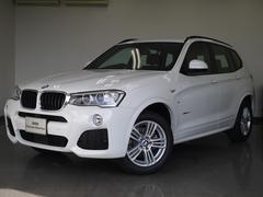 BMW X3xDrive20dMスポーツアクティブクルーズHDDナビTV