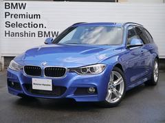 BMW320dツーリング Mスポーツ新型iドライブSOS地デジ